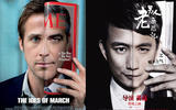 axn-chinese-copycat-movie-posters-1