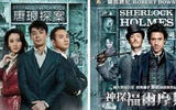axn-chinese-copycat-movie-posters-5